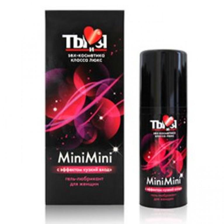 Ты и Я Мini Mini 20 мл