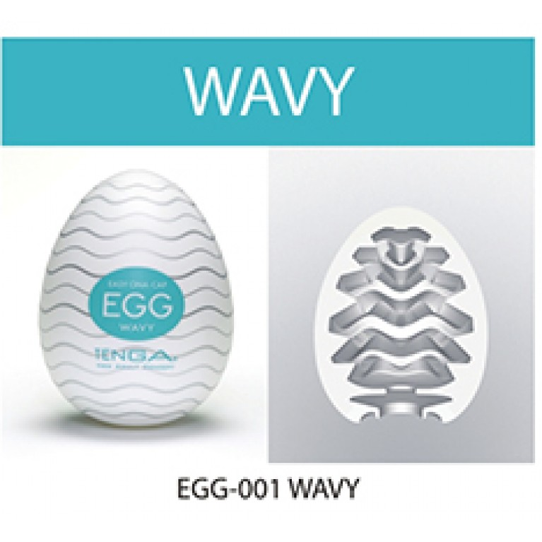TENGA EGG - стимулятор яйцо
