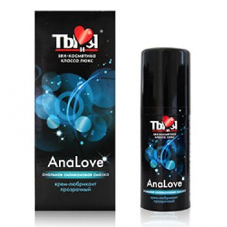 Ты и Я Anal Love